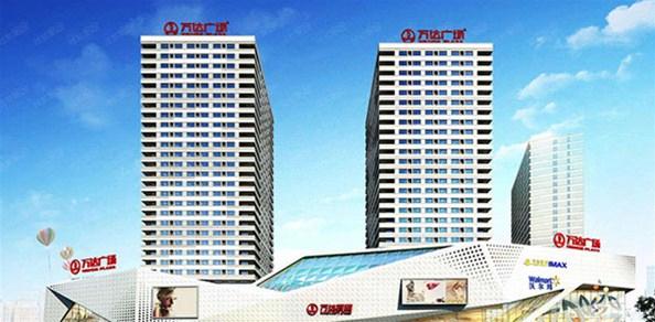 特灵Greenergy打造万达公寓舒适家居环境